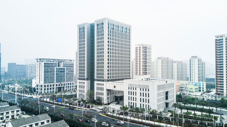 Wenzhou City Police Technology Building